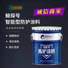 室内设备钢结构环氧树脂防腐漆 颜色齐全