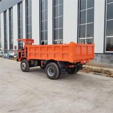 克拉玛依定制型8吨巷道矿用四驱车