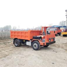 烟台载重12吨矿渣的地铁矿用拖拉机