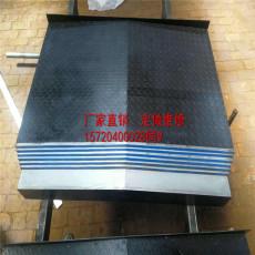 大乔mv-500加工中心机床防护罩X轴钢板罩厂