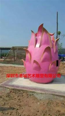深圳仿真水果玻璃钢火龙果雕塑定制价格厂家