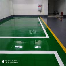 工廠地面漆工程 停車庫水泥漆包施工