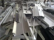 寶安區廢鋁回收廢鋁今日回收價格