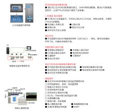 陜西科華UPS不間斷電源YTR1103L-J售后
