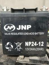 JNP蓄電池高壓直流屏電源應急電池授權