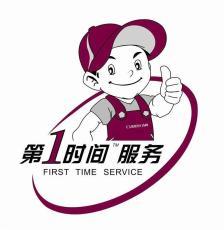 晋江美的空气能热水器服务热线24小时报修中