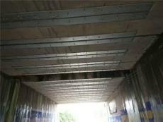 梅州市建翔房屋植筋結構加固設計