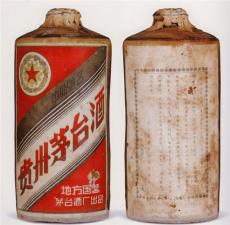 莱山83年地方国营茅台酒回收多少钱