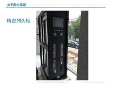 華為UPS2000A-1kVATTL不間斷電源廠家加工