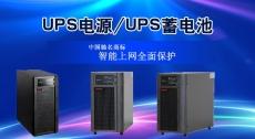 APCups電源SUA2200UXICH/XL-2200VA應急電源