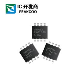 咖啡电子秤芯片CS1237 深圳鼎盛合方案设计