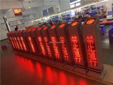 宁夏青海西安智能交通产品行人过街语音提示