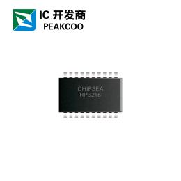 深圳鼎盛合科技提供咖啡秤芯片CSU8RP3216