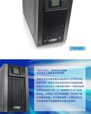 陜西科士達UPS電源YDC9310/10KVA800W長效性