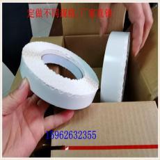 锯齿型离型纸双面胶 留边直口双面胶 纸盒胶