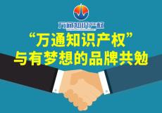 泉港商标注册成功后能给企业或个人带来哪些