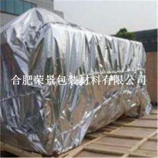 立體鋁箔鋁塑袋設備出口海運防潮防銹真空袋