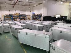 成都鋁合金箱生產工廠