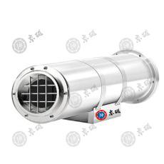 热成像防爆摄像仪
