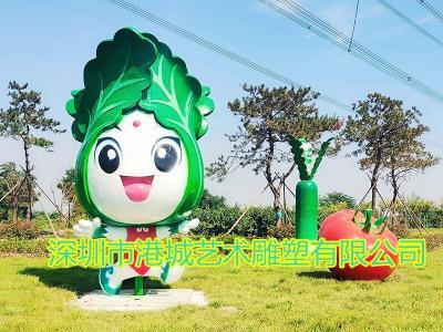 廊坊新农村建设主题玻璃钢大白菜卡通雕塑厂