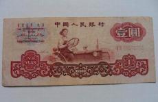 五千元面值羊群图案纸币的价格