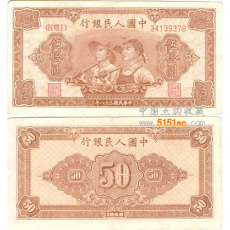 1962年背绿一角纸币有收藏价值吗