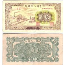 1960年2元车工纸币值得收藏吗