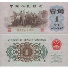 第二版红伍元大团结纸币为什么那么值钱