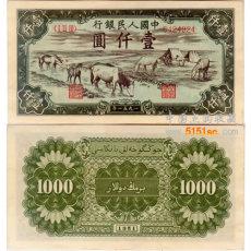 一版瞻德城纸币市场价格值多少钱
