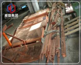 CuZn39Sn1锡黄铜质量稳定可靠