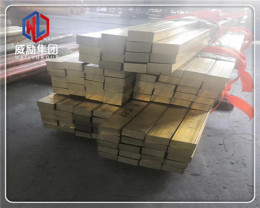 CuZn40Al1铝黄铜精密磷化管