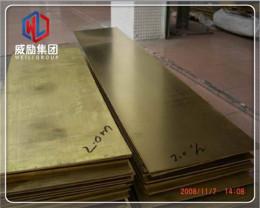 CuZn40Mn德国锰黄铜对应国际型号