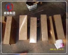 CuZn40Mn锰黄铜电渣重溶压延
