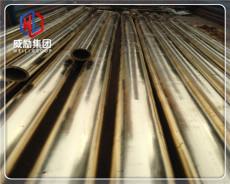 CuZn40Pb2Sn黄铜时效处理快冷