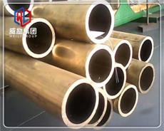 CuZn40Pb2黄铜钢零售及加工