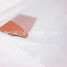 布兰诺VCI气相防锈膜/防锈袋 BRANOfol-Cu