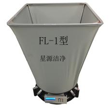 FL-1风量仪报价找苏州星源洁净