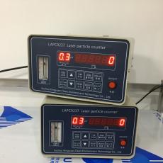 LAPC9237尘埃粒子计数器星源洁净厂家