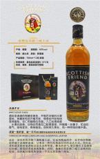 四平乐泉红葡萄酒厂家