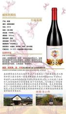 新疆白葡萄酒哪里卖
