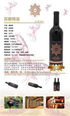 信阳乐泉红葡萄酒哪里有