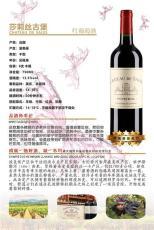 温州红葡萄酒多少钱