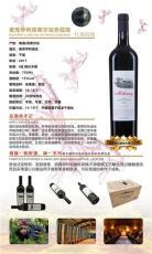 荆州老树藤红葡萄酒价格