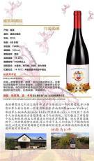 石嘴山乐泉红葡萄酒厂家