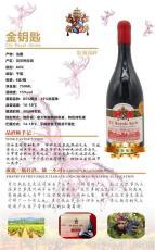 内蒙古路易黛薇享悦红葡萄酒价格