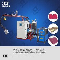 聚氨酯PU软泡发泡机
