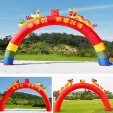 供應龍鳳拱門