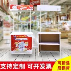 超市折疊促銷臺定做鐵質促銷臺超低價