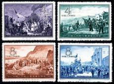近代邮票集今年现金交易好吗