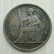 2020年大清银币坐洋造怎么看真假
